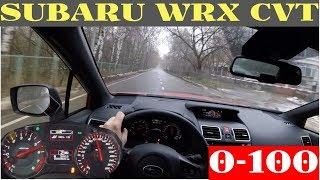 Subaru WRX CVT - пуляем до сотни (разгон от 0 до 100)