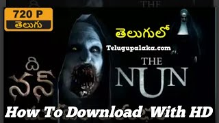 How to download The Nun movie in telugu with HD quality in telugu