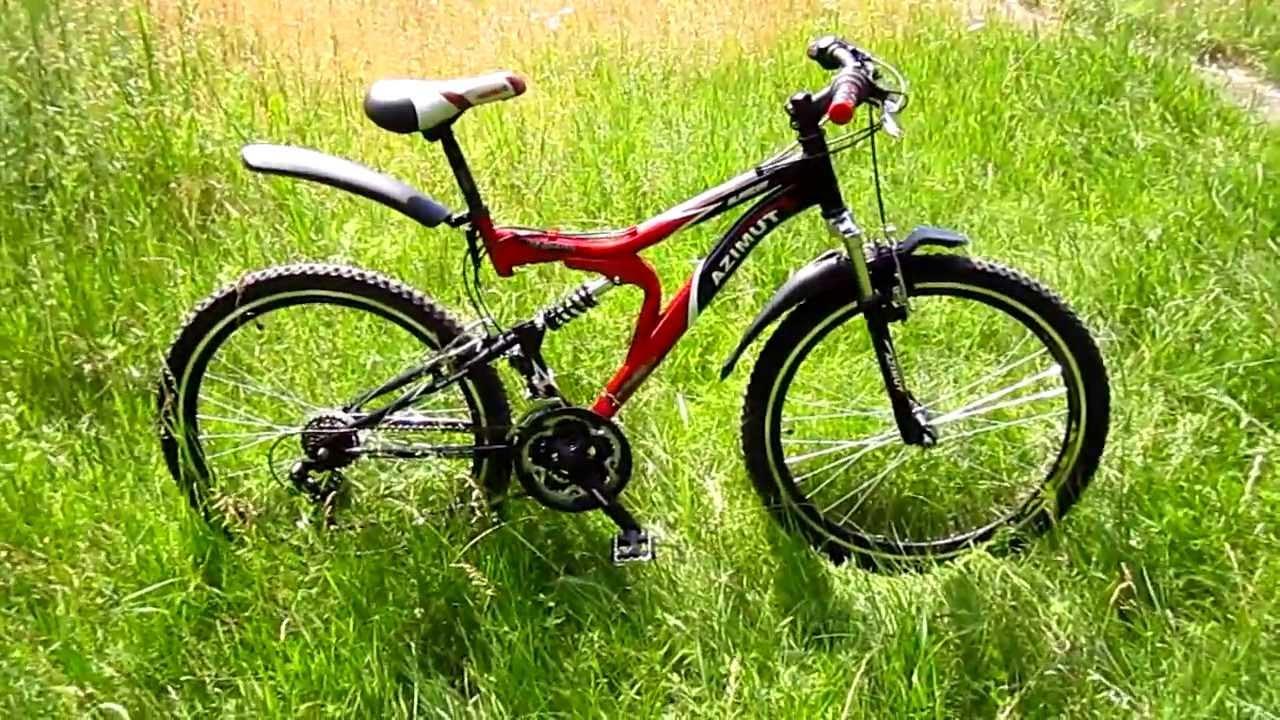 Горный велосипед - двухподвес Azimut Rock FR-D (красный) - YouTube