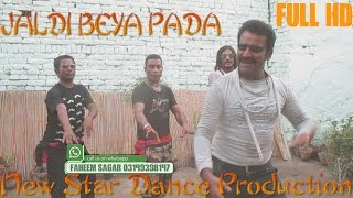 New Balochi Songs  With Dance Jaldi Bya Pada Jaza Bal Kuta (New Star Dance Production)
