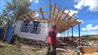 Обзор  дома у тётки 2 ч,  Постройка крыши с нуля,  профнастил, сборка