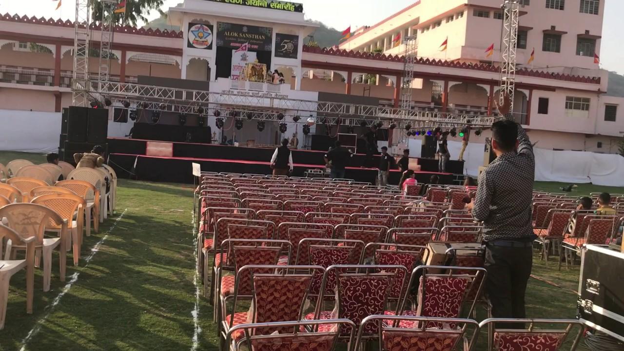 SK Dj sound Udaipur