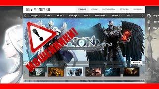 Как кидают сайты по продаже игровой валюты / Lineage 2 Interlude
