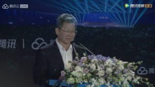 """2017云+未来峰会 马化腾""""云时代的新趋势""""主题演讲    2017 Tecent Cloud Summit"""
