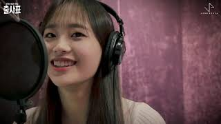 "[ENG] Chuu - ""Spring Flower"" [Into the Ring OST Part.4 Teaser] (200728)"