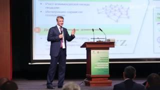 Герман Греф прочитал элите Татарстана лекцию о современном менеджменте