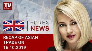 InstaForex tv news: 16.10.2019: USD trading mixed (USD, JPY, AUD, NZD)