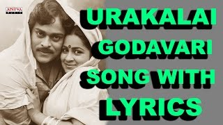 Abhilasha Full Songs With Lyrics - Urakalai Godavari - Chiranjeevi, Radhika, Ilayaraja