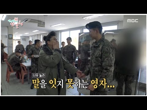 """Watch: Lee Young Ja Randomly Runs Into CNBLUE's Lee Jung Shin In The Army On """"The Manager""""- TT NEWS"""
