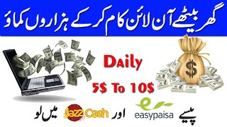 How To Earn Money Online From Play Games Make Money App|Earn Daily 30$|Urdu Hindi Tutorial|Asad