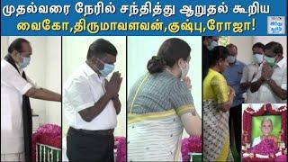 vaiko-thirumavalavan-kushboo-roja-selvamani-meets-chief-minister-hindu-tamil-thisai