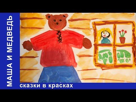 Маша и Медведь скачать торрент все серии бесплатно