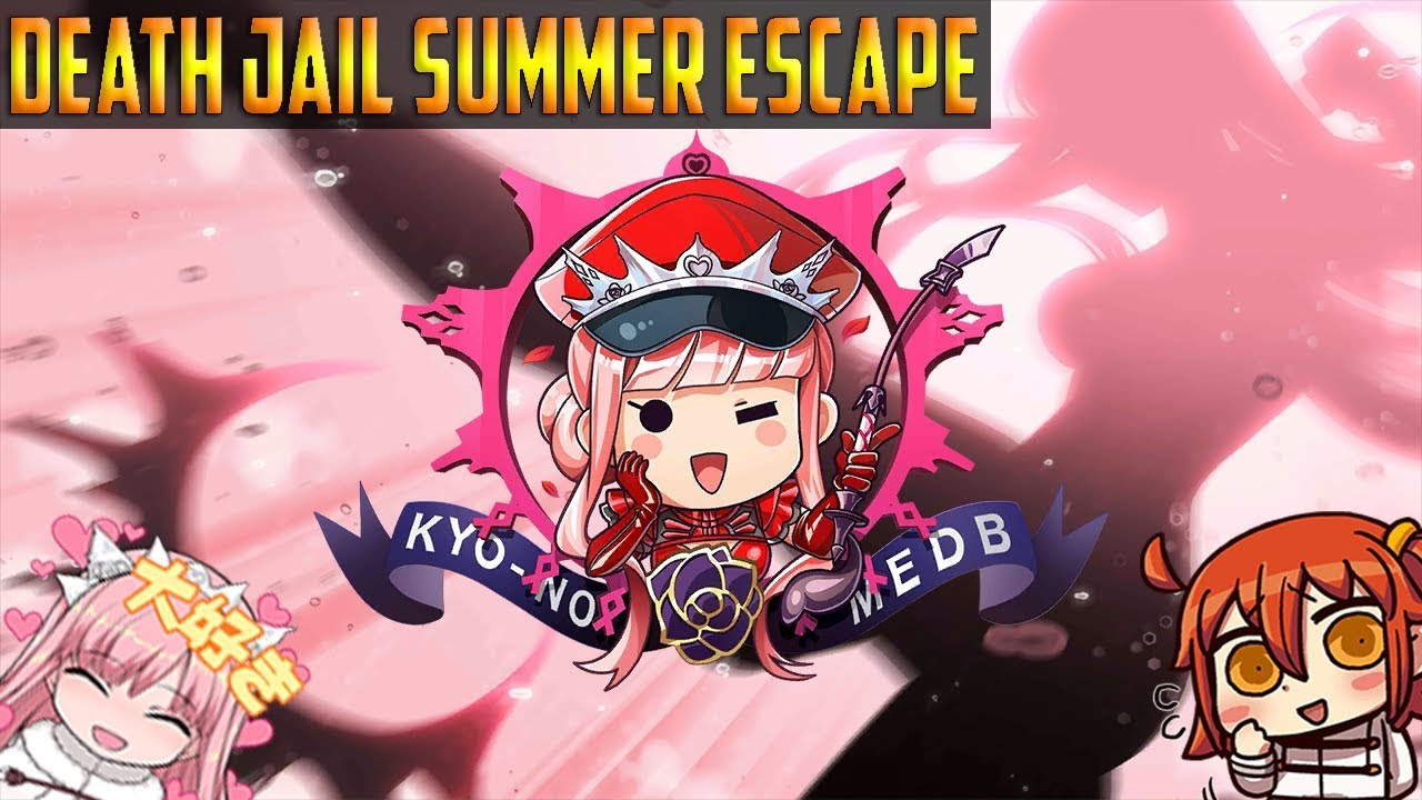 Fate Grand Order NA Death Jail Summer Escape COMPLETE Guide