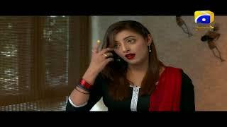 Ghar Titli Ka Par Episode 5 Best Moments 01 | Har Pal Geo