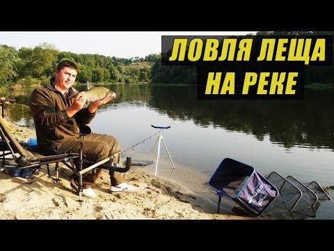 Рыбалка на леща. Ночная фидерная ловля на реке.