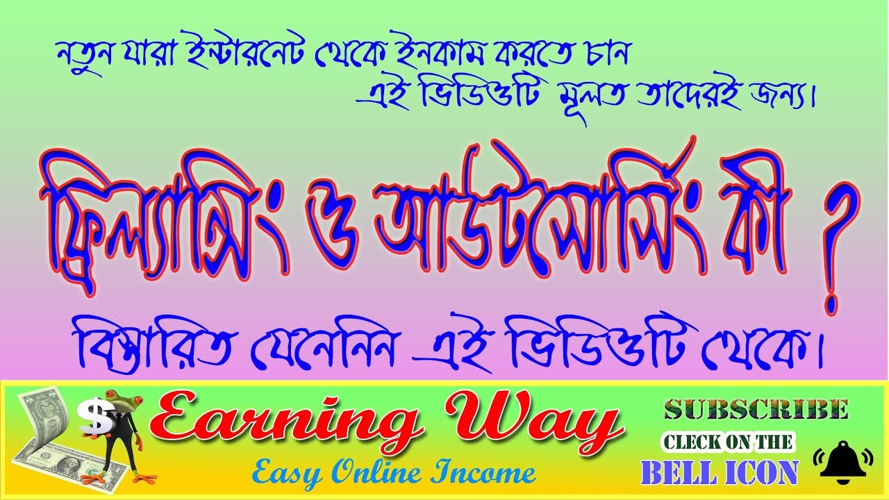 Impression meaning in bengali