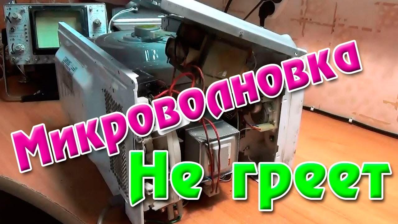 инструкция по эксплуатации микроволновой печи erisson mw 17sd