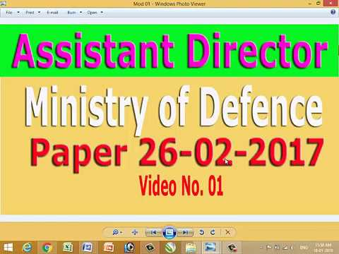 Assistant Director (Ministry of Defense) past paper 2017 : Lesson No  01