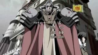 Hokuto no Ken Raoh Gaiden - Ten no Haoh - Opening VOSTFR