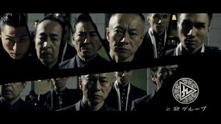 http://high-low.jp 挿入楽曲:THE SECOND from EXILE /One Time One Li...