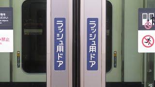 京阪5000系 座席昇降 & 臨時区間急行萱島行き(5扉)