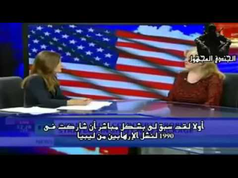 Rebels Heinous Crimes in Libya, 3.10.11 LIBYA ON WAR.flv