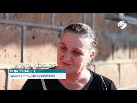 Бывшие жители Азербайджана: