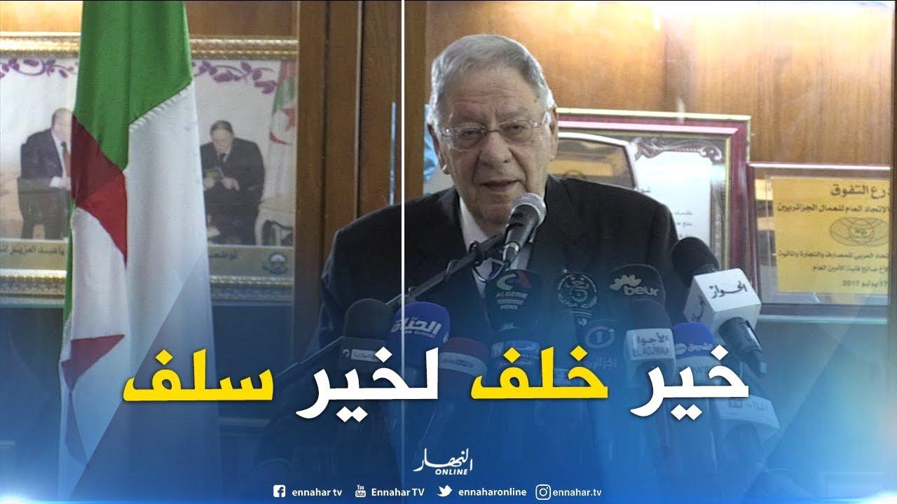 """ولد عباس :"""" المستقبل هو الصحّ ..حنا خلاص لازم نسلمو المشعل للجيل الجديد !!"""""""