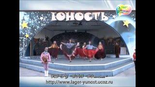 Конкурсная программа «Национальные танцы»(Видео архив КГБУ