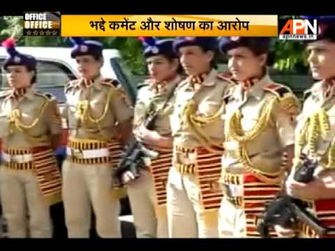 24 female Delhi Police constables complain against harassment