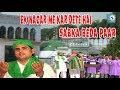 Best Islamic Qawwali || Ek Nazar Me Kar Dete Hai Sabka Beda Paar || Sahare Behraich Me