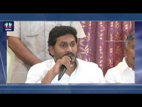 Jagan Press Meet On Agri Gold Scam Victims Proof | Says AP Govt Diverting Justification | TFC News