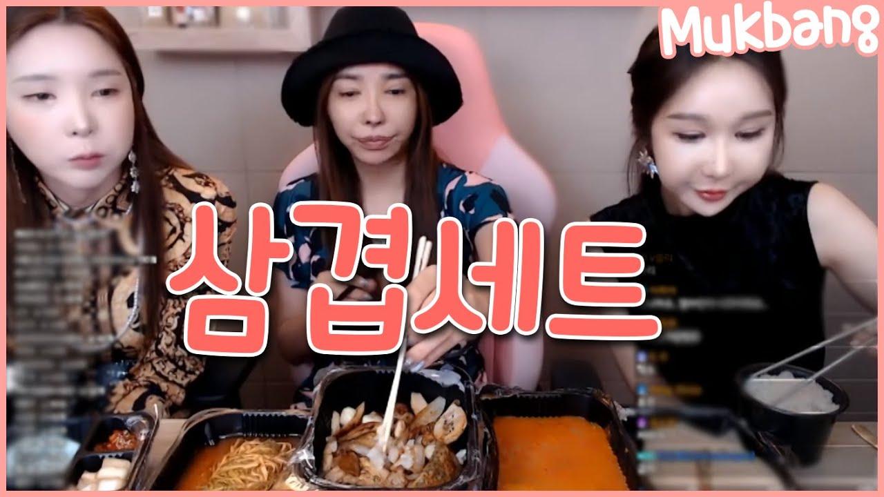 고기한쌈! 삼겹세트 + 공기밥 2개 토크 먹방 :)