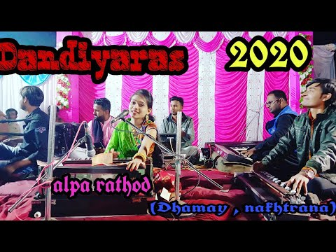 Dandiyaras 2020 // Alpa Rathod // Dhamay, Nakhtrana