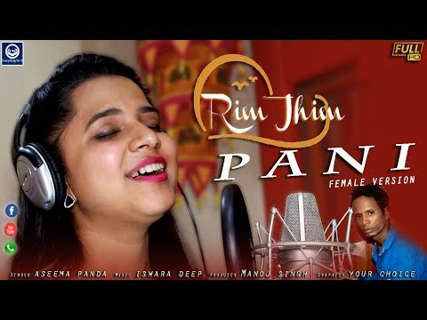 Rim Jhim Pani | Aseema Panda | Female Version | Full Hd Studio Video 2019 |