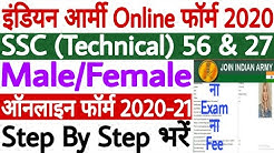 Indian Army SSC Technical Online Form 2020 | how to Fill Indian Army SSC Technical Form 2020