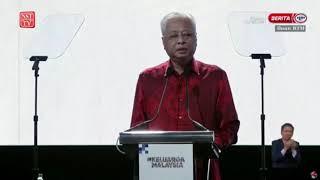 Idea Keluarga Malaysia bukan retorik