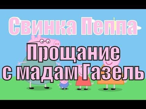 знакомства на русском языке