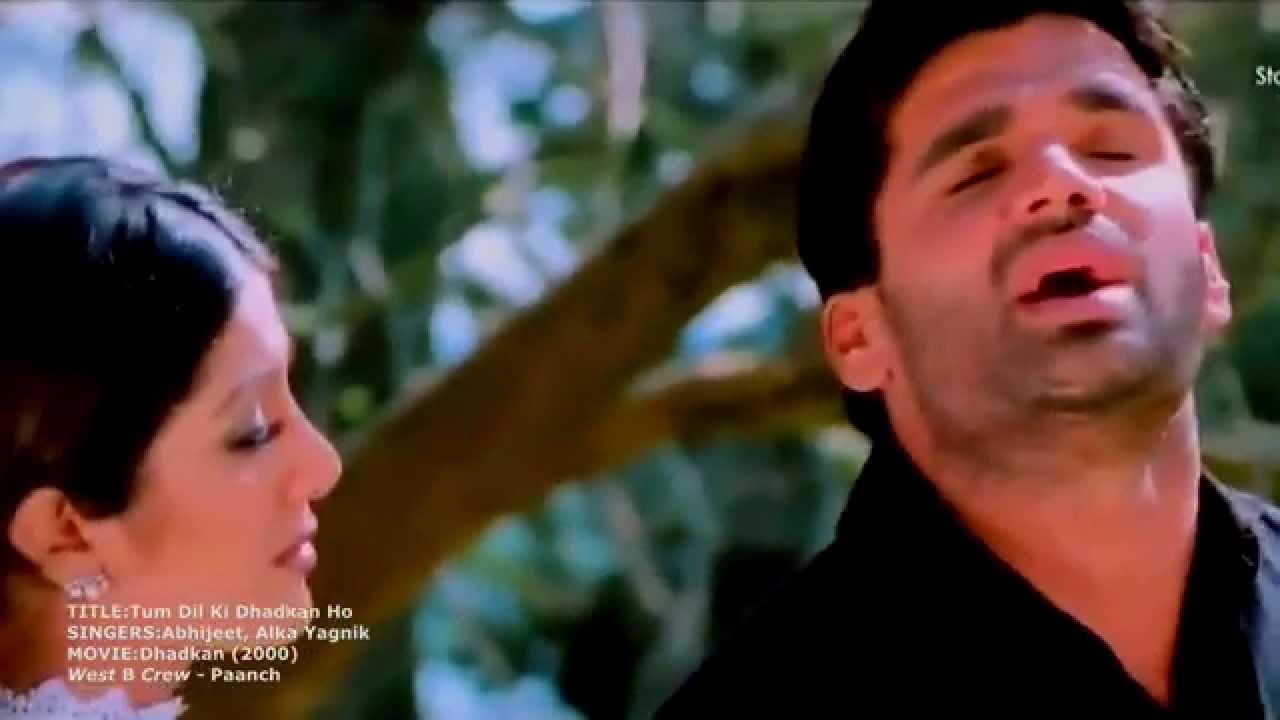 dil mein ho tum mp3 song