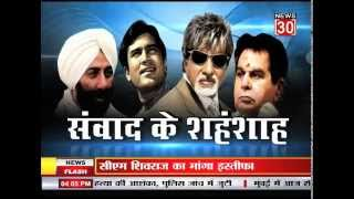 DIALOGUE SPECIAL SHOW...VERY ENTERTAINING...BIG B V/S SUNNY DEOL