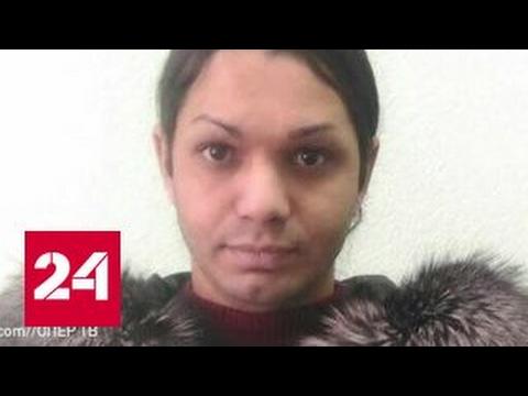 Цыганка-трансвестит обманом выманила