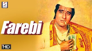 The Cheat (Farebi) - Vinod Khanna Action Movie - HD - With Subtitles 1974