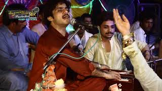 uchi pahari download new saraiki song singer basit naeem 2018