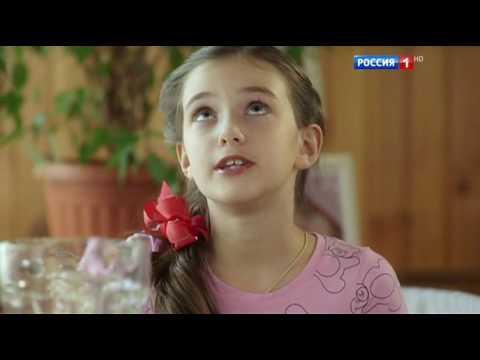Холодное сердце 3 серия (2016) НОВИНКА МЕЛОДРАМА
