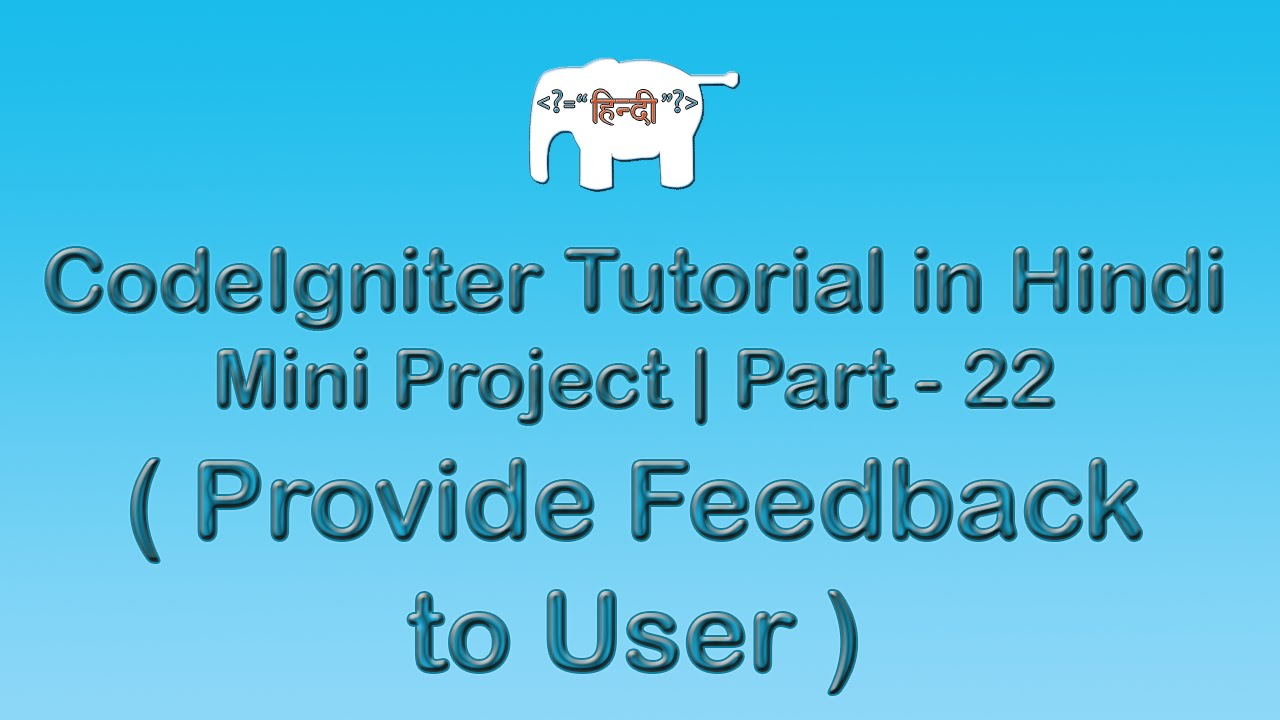 CodeIgniter Project Tutorial in Hindi/Urdu ( Provide Feedback to User )