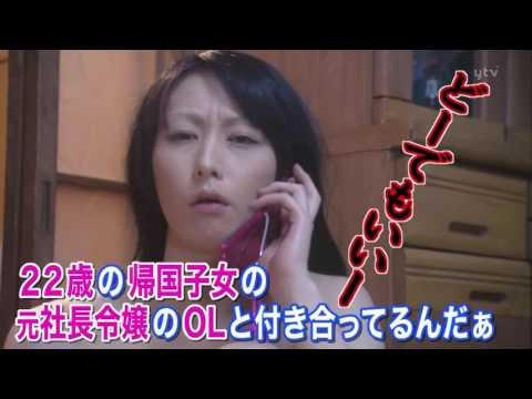 臨死 江古田ちゃん 06