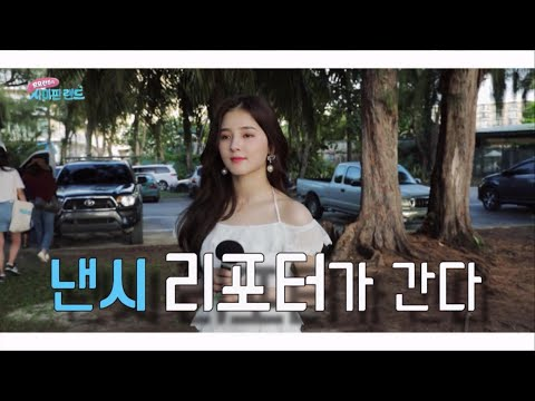 [MOMOLAND in SAIPAN LAND EP.01] Is this an American TV show? The amazing English interview by Momola