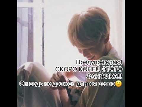 «Bad Boy»  Пак Чимин конец~