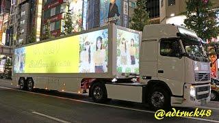 秋葉原を走行する、ゆいかおり(小倉唯、石原夏織) 2015年11月4日発売 3r...