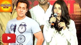 Aishwarya Rai's Weird Reaction On Salman Khan's Question | Bollywood Asia
